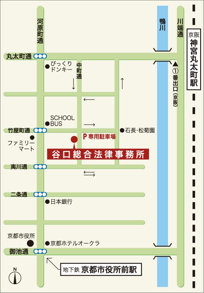 谷口総合法律事務所のオフィスマップ